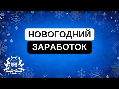Как вывести биткоин на карту online zaem money ru
