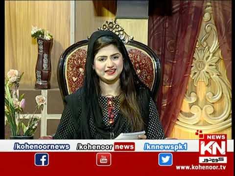 Istakhara 31 August 2020 | Kohenoor News Pakistan