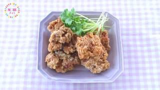 絶品!鶏のから揚げレシピ吉田沙保里さんのお弁当女子チャレンジモアチャレ