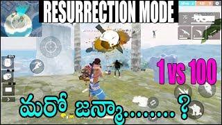 Free Fire Resurrection Mode Best Game Play Tricks Telugu | Telugu Gaming Zone