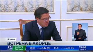 Д.Акишев отчитался перед Президентом об итогах работы Нацбанка за первое полугодие