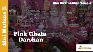 Pink Ghata Darshan Shri Dwarkadhish Temple Mathura