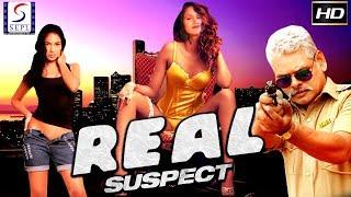 Real Suspect  Bollywood Full Movie  Hindi Movies 2017 Full Movie HD