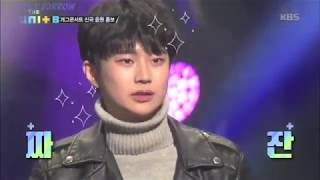 THE UNIT - (Unhelpful) Introduction to UNB