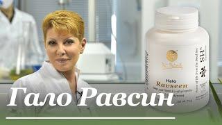 Halo Равсин - Доктор Нона