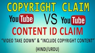 YOUTUBE COPYRIGHT STRIKE VS CONTENT ID CLAIM (HINDI/URDU)