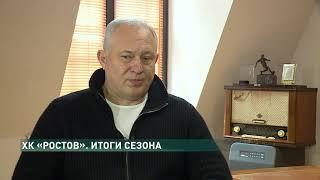 Спорт-на-Дону от 30 марта 2021