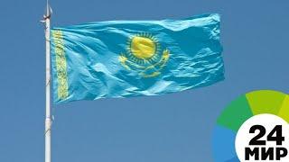 Съезд партии «Нур Отан» назовет имя кандидата в президенты страны - МИР 24