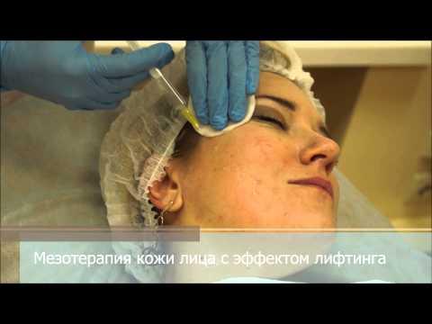 Минеральная маска для лица отзывы
