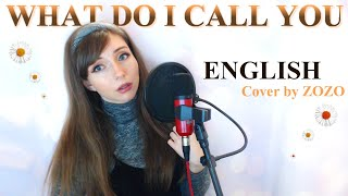 TAEYEON (태연) - What Do I Call You | ENGLISH COVER