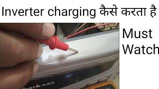 Download Video square wave inverter  charging कैसे करता है MP3 3GP MP4