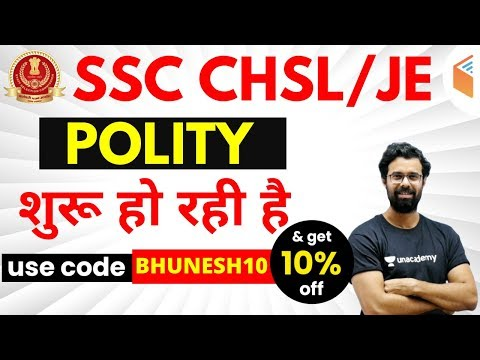 SSC CHSL / JE 2019 | Complete Polity Course | Use Code BHUNESH10 & Get 10% Off