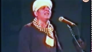 تحميل اغاني الشيخ ياسين التهامي - أطع أمرنا - من حفلات فرنسا 1999 - الجزء الثاني MP3
