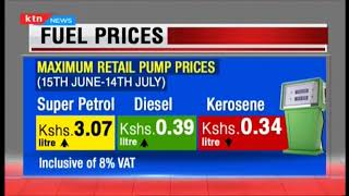 Fuel prices linked to cost of landed product | Fuel Prices