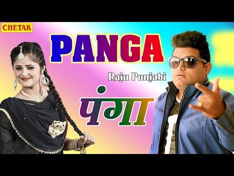 Download PANGA (Official Video) Raju Punjabi | New Haryanvi Songs 2019 | Latest Haryanvi Songs 2019 HD Mp4 3GP Video and MP3