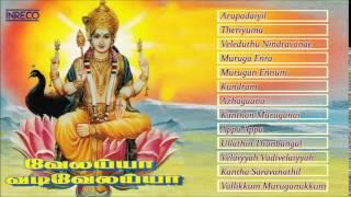 Velaiyyah Vadivelaiyyah Bhajan
