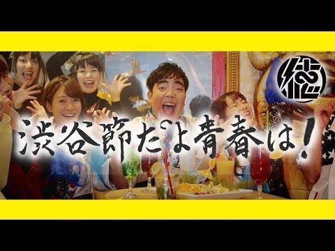 NHK「ニュース シブ5時」テーマ曲 つんく♂サウンドプロデュース