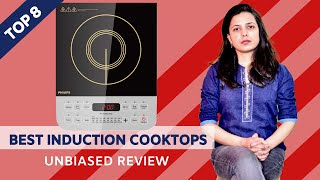 ✅ Top 8: Best Induction Cooktops in India With Price 2020 | Induction Cooktop Review