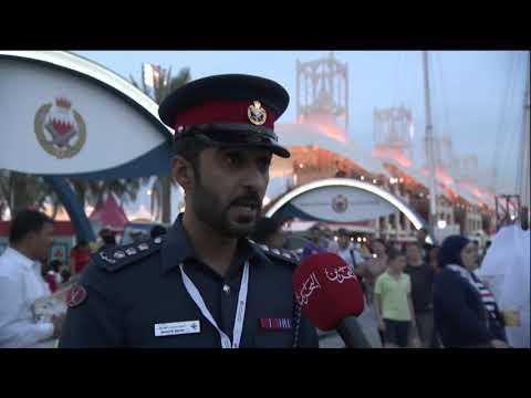 مشاركة وزارة الداخلية في تنظيم سباق جائزة البحرين الكبرى للفورملا1 - لعام 2018