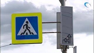 Светофор на перекрестке Лужского шоссе и Большой Санкт-Петербургской перестал работать