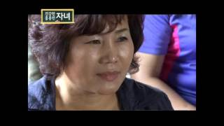[서대산인 성담] 건강한자녀 훌륭한자녀 - 제4회 불멸의 명작 - 2013. 09. 30
