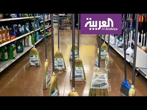 العرب اليوم - شاهد: تحدي المكانس يجتاح مواقع التواصل الاجتماعي