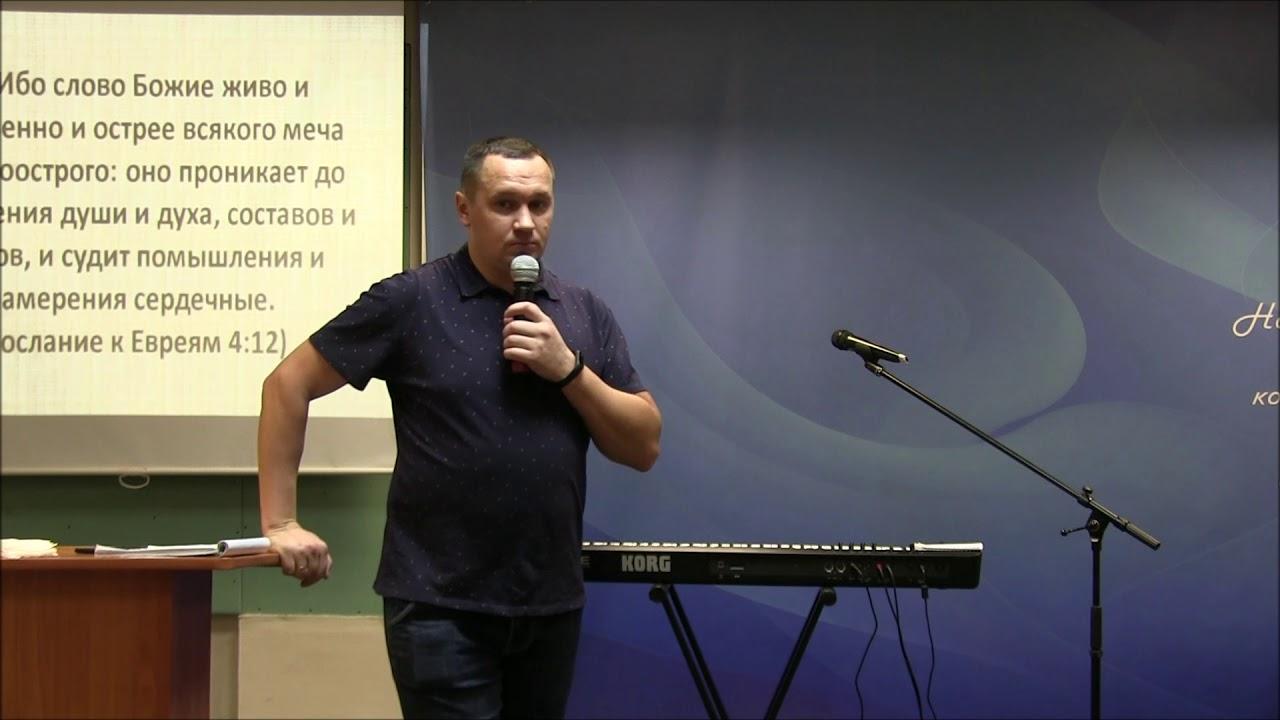 """Пастор Вадим Енуков. Тема: """"Важность Слова"""""""
