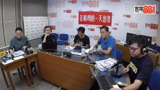 元朗變死城,志雲大師:究竟邊個管治緊香港?