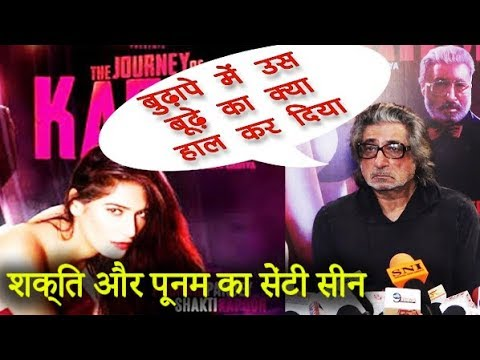 Trailer of Poonam Pandey's-Shakti Kapoor 'The Journey of Karma' is out | Hindi Movie