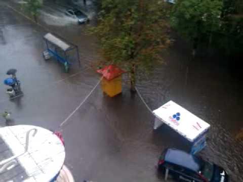 Третий день дождь...