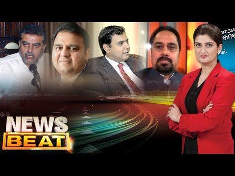 Naya Budget | News Beat | SAMAA TV | Paras Jahanzeb | 27 May 2017