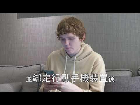 李伯璋署長-外籍人士如何買口罩 國語