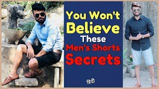 Instantly Look Stylish In Shorts   Perfect Guide For Mens Shorts   Be Ghent   Rishi Arora