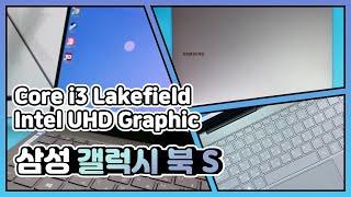 삼성전자 갤럭시북S NT767XCM-K38 (256GB)_동영상_이미지
