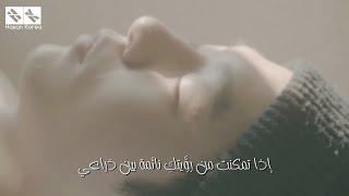 Cho Hyung Woo - Regret [ Arabic Sub ] الترجمة العربية