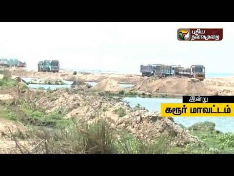 Gummidipoondi-Muthal-Kumari-Varai-Karur-district-04-04-2016-Puthiyathalaimurai-TV