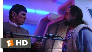 Star Trek 5: The Final Frontier (4/9) Movie CLIP - Spock's Brother (1989) HD