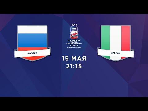 Россия - Италия. Полная видеозапись игры. Чемпионат мира по хоккею 2019