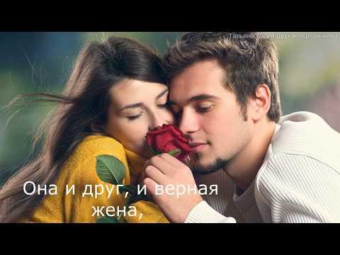 Счастье богатство любовь