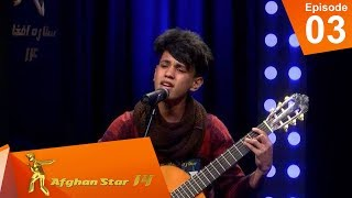 Ghazal Music Auditions - Afghan Star S14