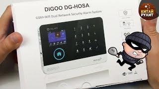 Умная беспроводная домашняя сигнализация DIGOO DG-HOSA