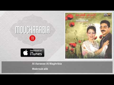 ZANOUBA LAHBITRIA MUSIC TÉLÉCHARGER