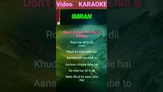 Woh Kisi Aur se Milke Aa Rahe Hain Full Video   - YouTube