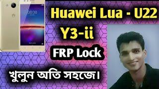 huawei u22 frp unlock umt - मुफ्त ऑनलाइन