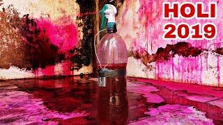 Homemade Automatic PICHKARI For Holi   HOLI 2019