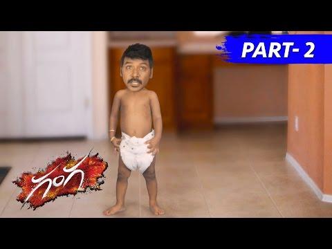 Ganga : Muni 3 Telugu Full Movie Part 2 || Raghava Lawrence, Nitya Menen, Taapsee