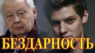 «Бездарный» сын Табакова спускает отцовское наследство в ночных клубах!