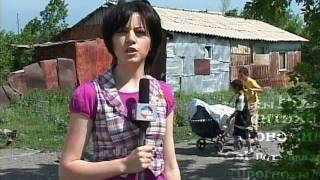 GALA news promo_2012
