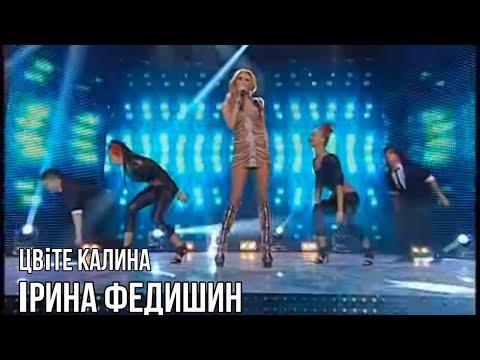 Концерт Ирина Федишин в Кременчуге - 5