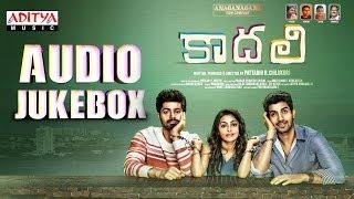 'Kaadhali' Telugu Movie Audio Jukebox